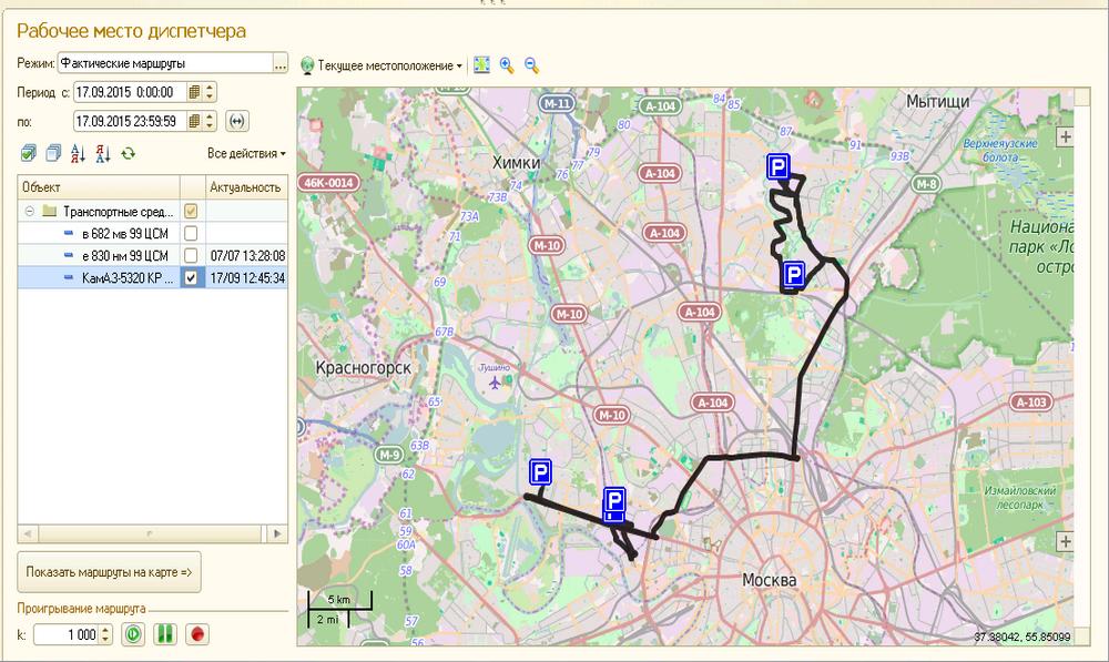 Программа для оптимизации маршрута по точкам